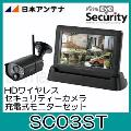 �h�R�ł�eye Security SC03ST