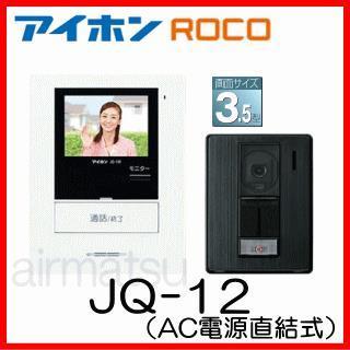 2f919e6dac JQ-12[JL-12の後継モデル](電源直結式) [複数台数購入で@-10円値引き ...