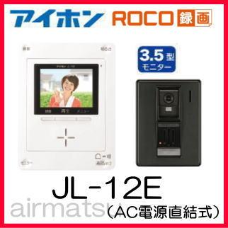 d548238ced JL-12E(電源直結式) [録画機能搭載モデル][複数台数購入で@-50円値引き ...